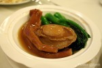 Hoi Tong - Fresh abalone with goose's foot