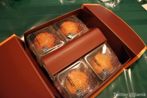 Four Starbucks Mooncakes per Box