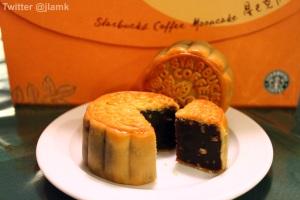 Espresso & Nuts Starbucks Mooncake
