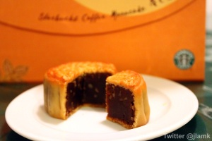 Caramel Macchiato & Nuts Starbucks Mooncake