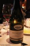 Stoneleigh Marlborough Pinot Noir