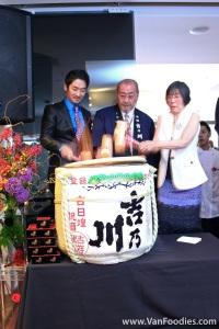 Kagami biraki ceremony