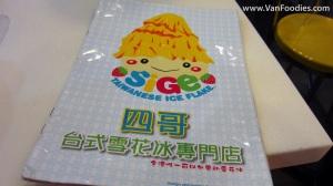 [VanFoodies Eat Hong Kong] Sige Taiwanese Snowflakes