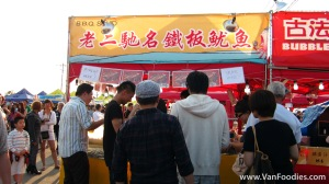 BBQ Squid Booth