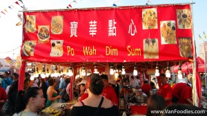 Po Wah Dim Sum
