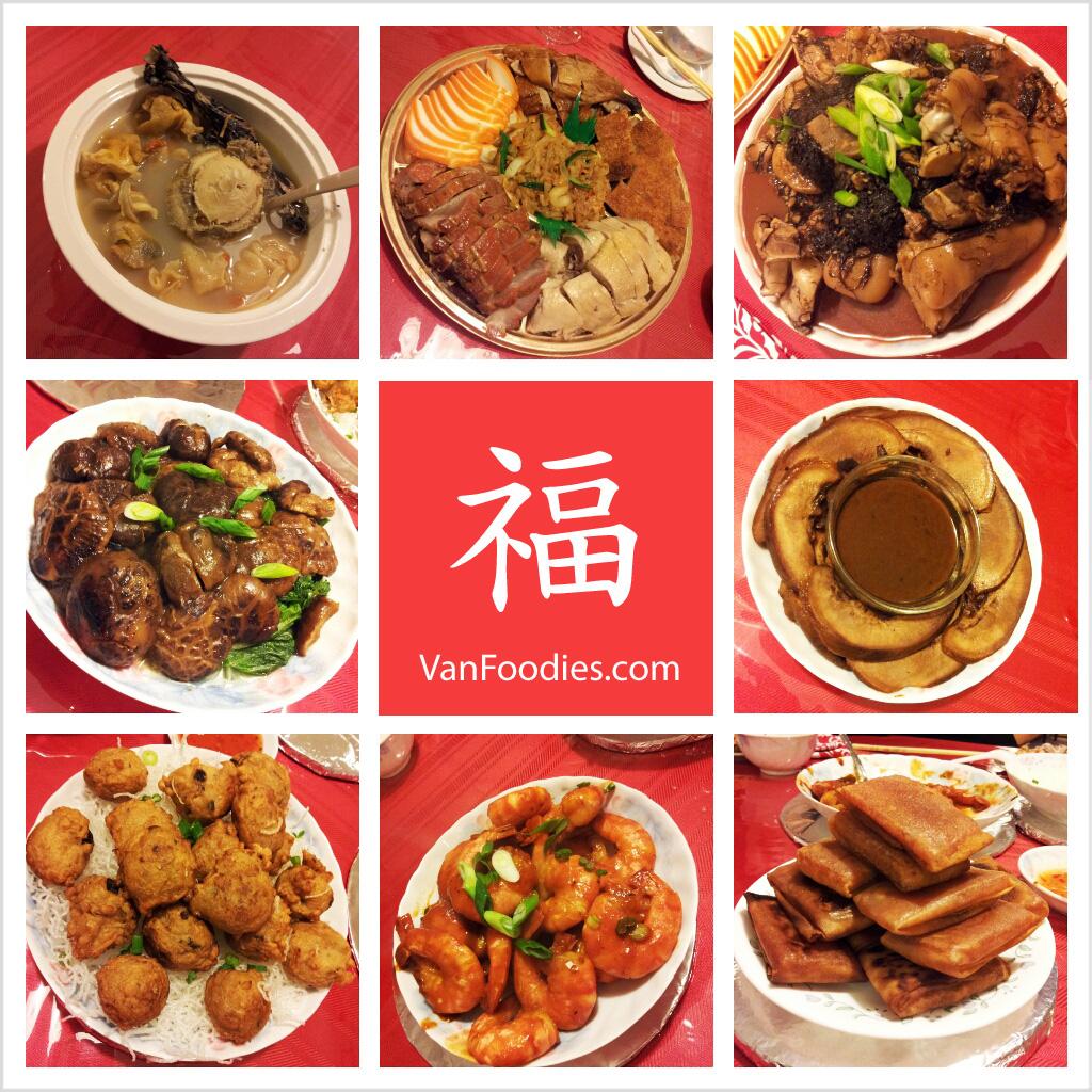 2013 chinese new year dinner - Chinese New Year Dinner
