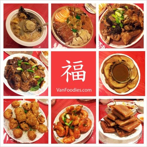 2013 Chinese New Year Dinner