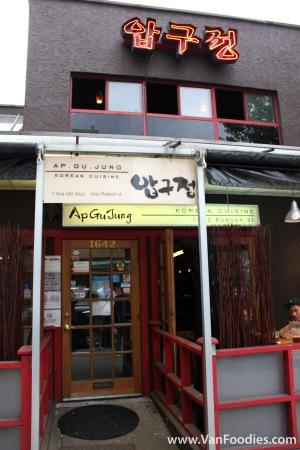 Ap Gu Jung Korean Cuisine