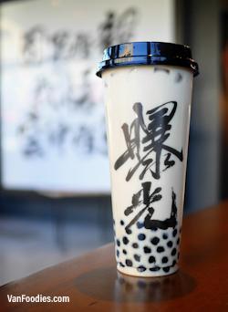 Japanese Roasted Milk Tea at Exposure Social House