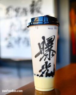 Supreme Milk Tea at Exposure Social House