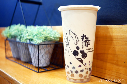Onezo Tapioca Milk Tea